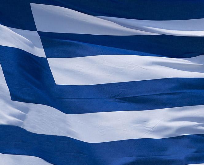 Ελληνική-σημαία