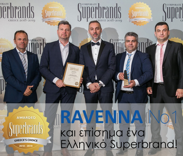 Superbrands Greece Award Banner